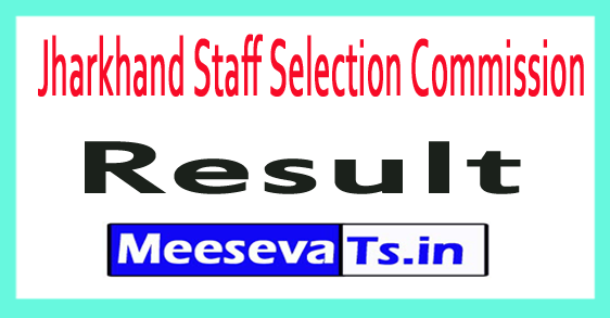Jharkhand Staff Selection Commission JSSC Result 2017