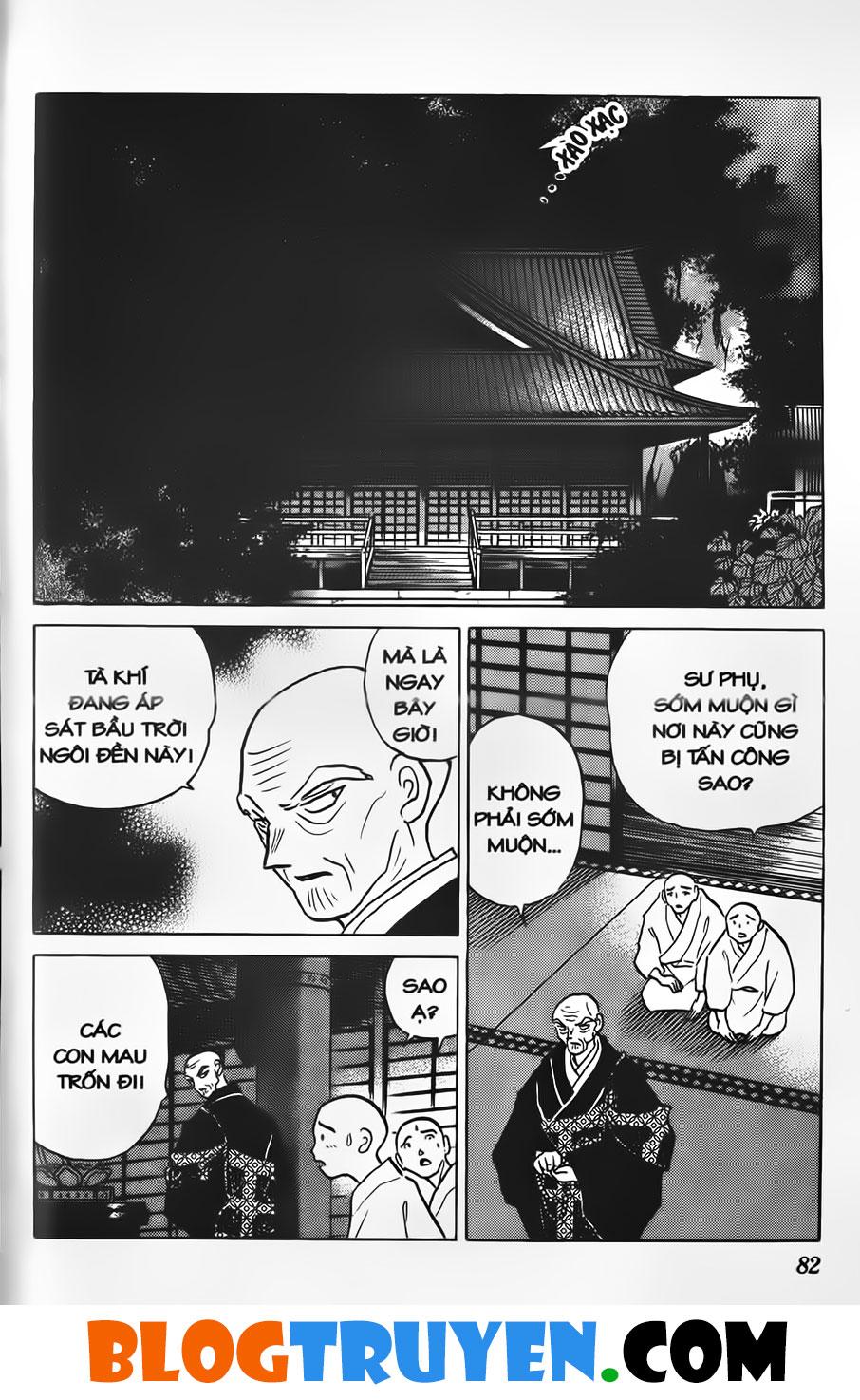 Inuyasha vol 30.5 trang 7