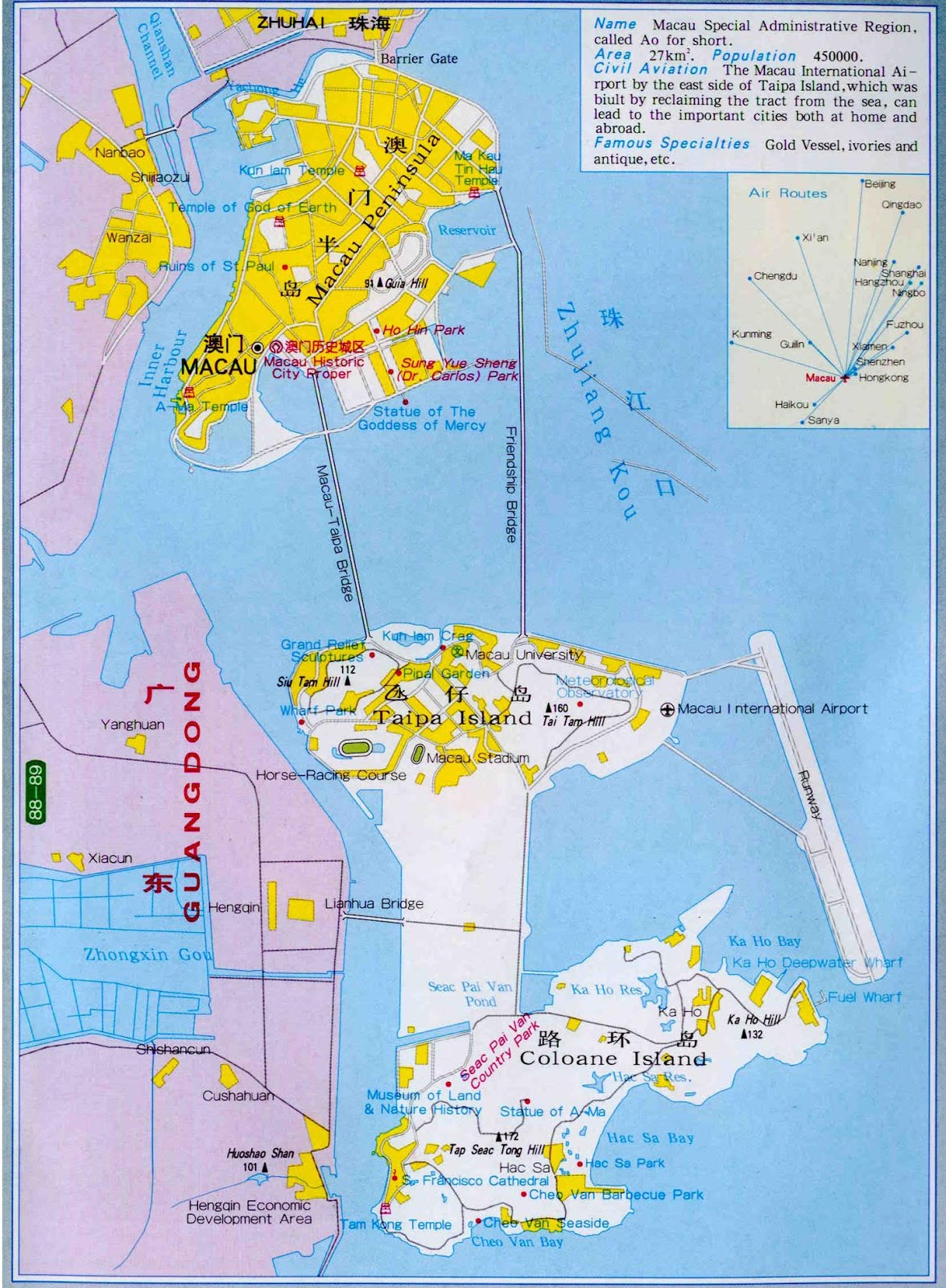 Macau | Região Administrativa Especial da China