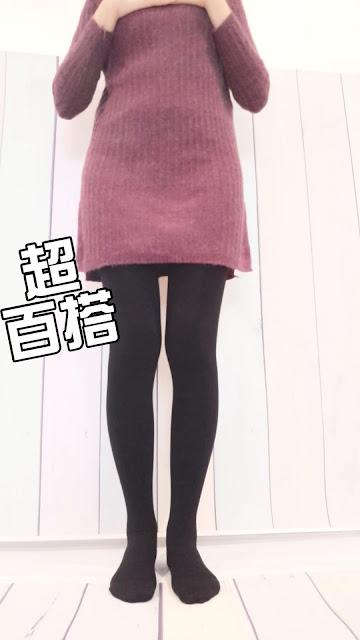 全程MIT!嚴選布料材質,透氣且保暖。高腰3D版型,修飾腹部,拉長腿部曲線。特殊臀線設計,打造出微笑美臀曲線。高質感裏起毛材質,既保暖又顯瘦,是女孩們寒冬的必備商品!