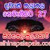 Lagna Palapala Ada Dawase  | ලග්න පලාපල | Sathiye Lagna Palapala 2020 | 2020-11-27