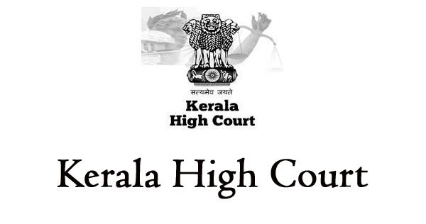Kerala High Court Recruitment 2018 Judicial Service Exam