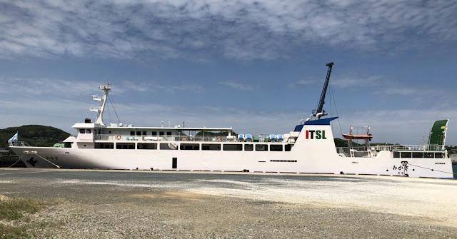 STU48 Ship Boat Theater Mikasa
