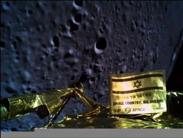 Última fotografia enviada pela sonda israelense Beresheet ao chegar na Lua