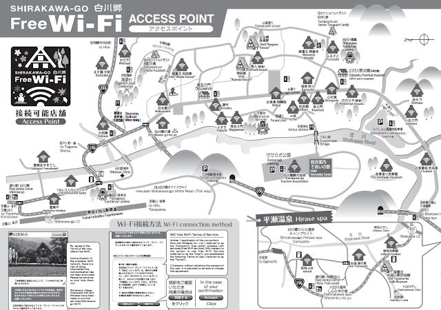 白川鄉免費WIFI熱點地圖