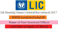 LIC Housing Finance Limited Recruitment 2017– Assistant Officer