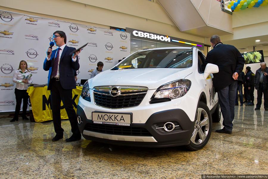 Презентация Opel Mokka