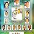 """Pasay Liga ng Mga Barangay Launches """"Da Best Ang Sona Ko"""""""