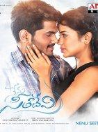 Watch Nenu Seetha Devi (2016) DVDScr Telugu Full Movie Watch Online Free Download