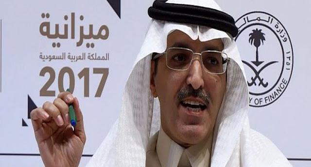 رسوم-تأشيرات-السعودية-ميزانية-2017