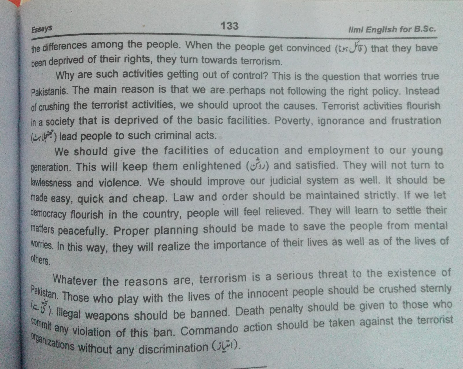 an essay on terrorism for students Detail terrorism on students for essay this essay discusses a school district in lancaster county where parents and the group.