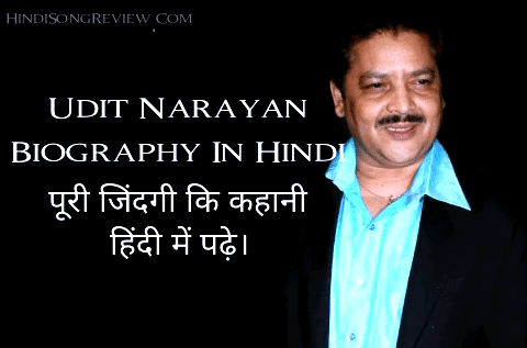 udit-narayan-singer-biography