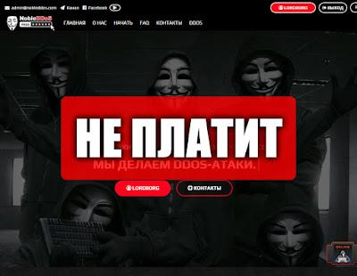 Скриншоты выплат с хайпа nobleddos.com