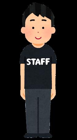 スタッフTシャツを着た人のイラスト(男性)