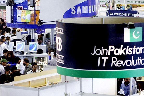 Pakistan IT revolution