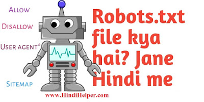robots.txt  Kya hai ? Kaise Create Kare