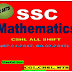 SSC Mathematics 72 Sets Previous Year Questions PDF Download