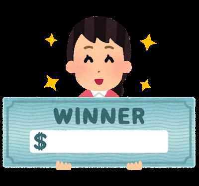 賞金を獲得した人のイラスト(女性・ドル)