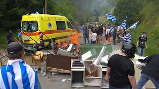 Εκτός ελέγχου τα επεισόδια στο Πισοδέρι: Επνιξαν το χωριό στα δακρυγόνα - Υπάρχουν τραυματίες