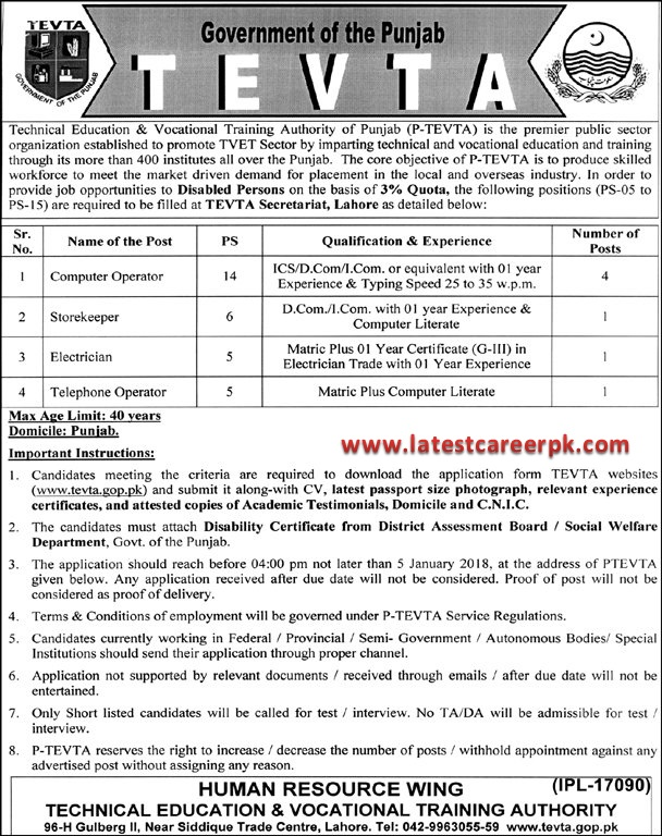punjab technical education and vocational training authority tevta lahore jobs