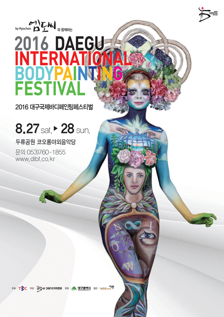 2016 Daegu International Bodypainting Festival