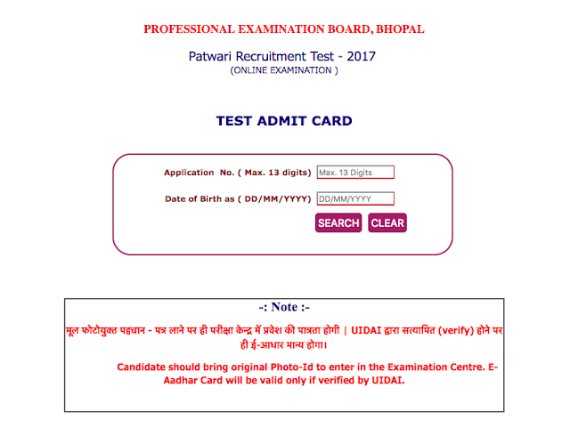 MP Patwari Admit Card 2017 Released, Download Here