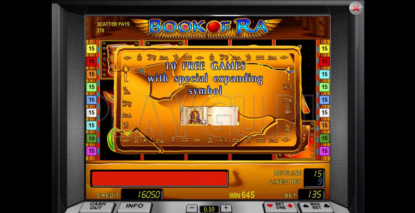 Book of ra ігрові автомати