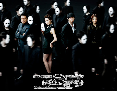 Full List Download Miss Ripley Episode ep 1 - 16 Srt En sub