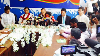 SLPP was born out of the SLFP: Basil