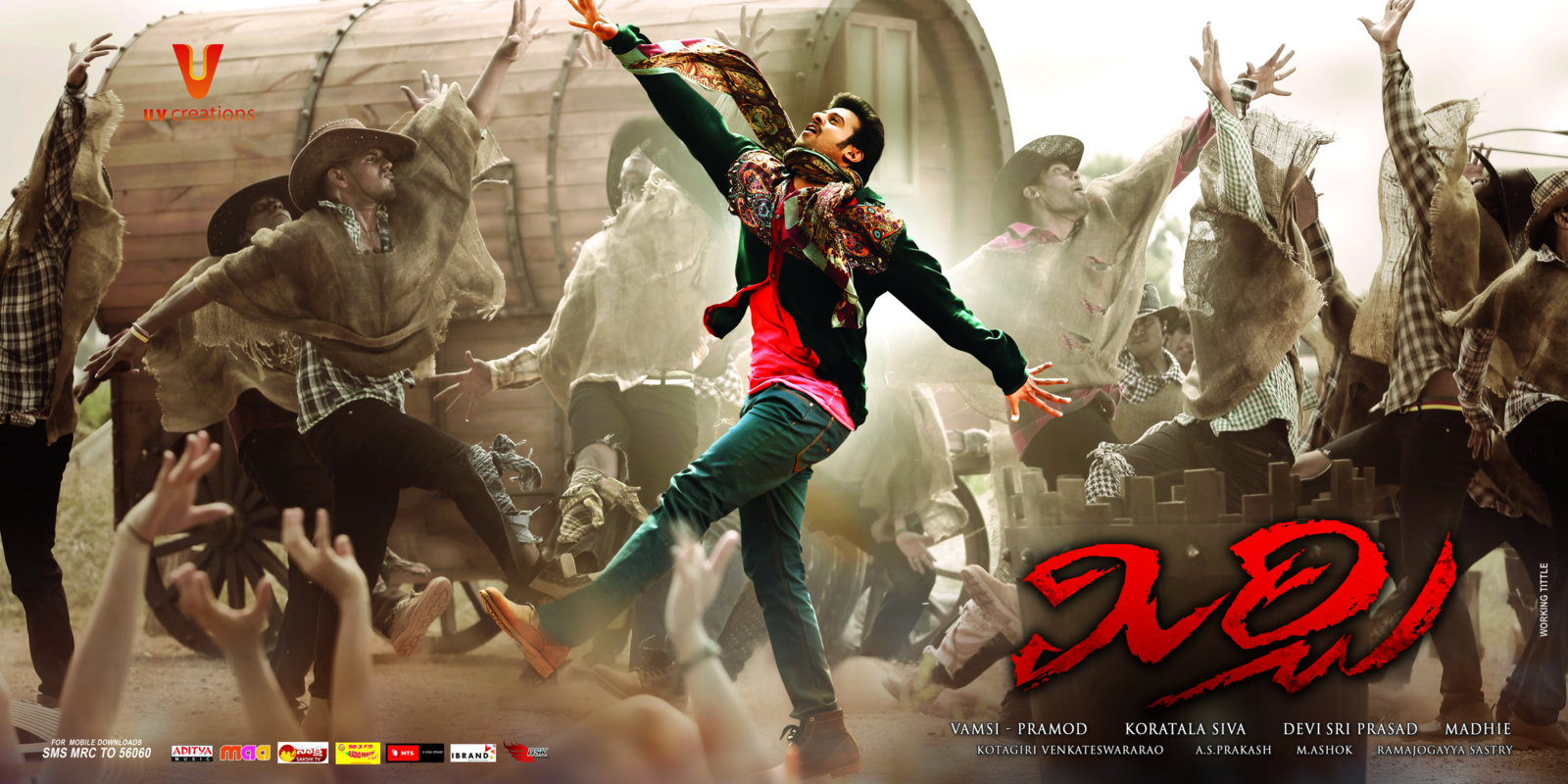 Prabhas Mirchi Telugu Movie 2013 Wallpapers Hd: Inside The Celluloid: Movie Review