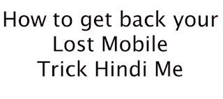 How to get back your Lost Mobile Trick Hindi Me