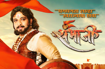 Swarajya Rakshak Sambhaji - cast, Actors Biography, Photos, Personal Info & More