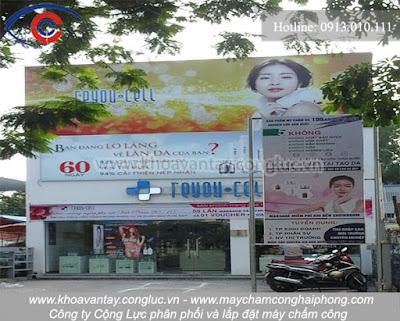 Hình ảnh thẩm mỹ viện Reyou Cell Hàn Quốc - Lê Hồng Phong - Hải Phòng.