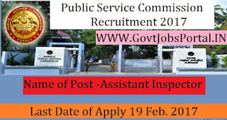 Public Service Commission Recruitment 2017– 188 Assistant Inspectors Officer