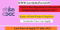 Centre Development of Advanced Computing Recruitment 2017- Project Engineer, Project Associate