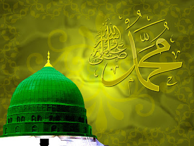muhammad name islamic wallpaper
