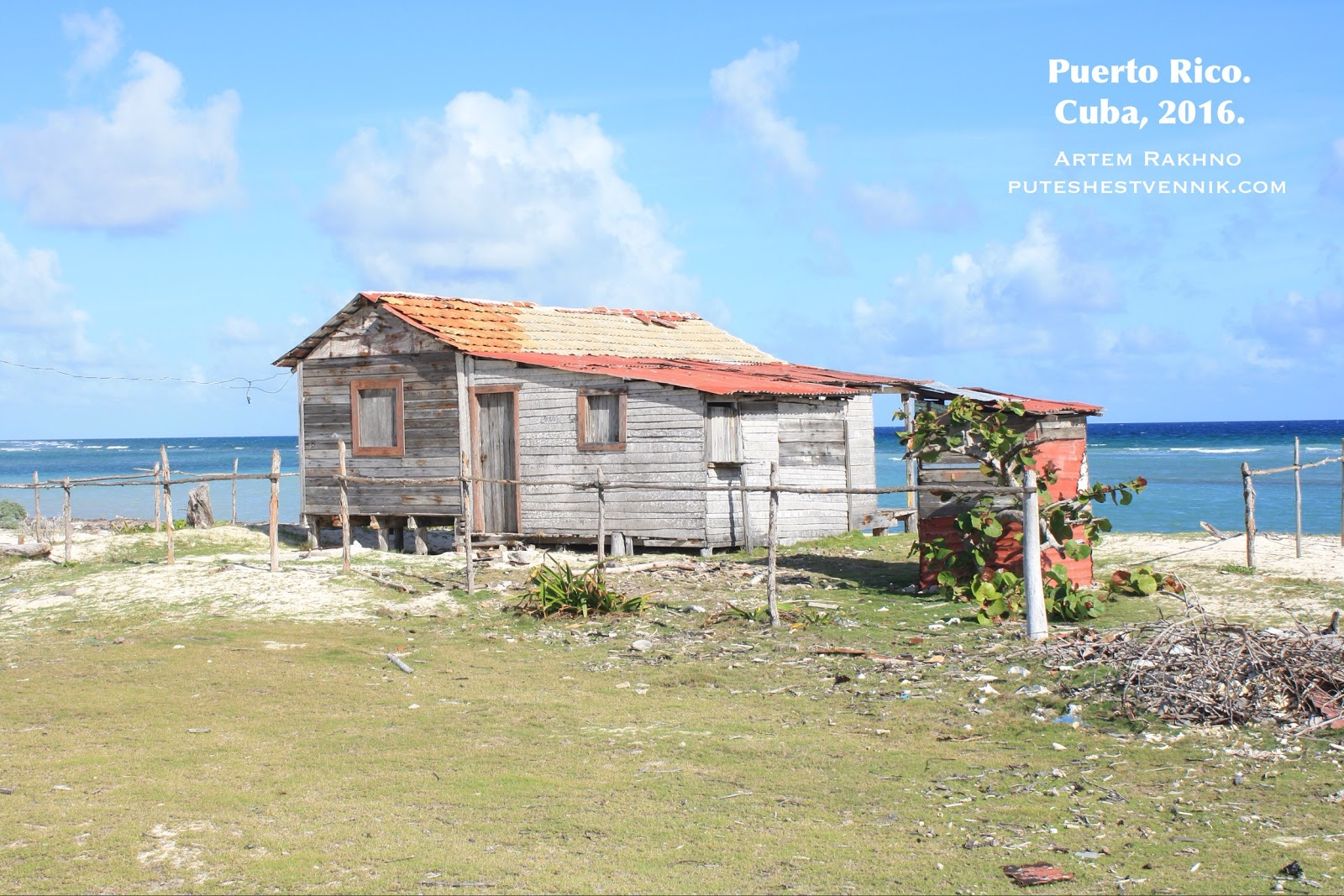 Дом на берегу Атлантического океана