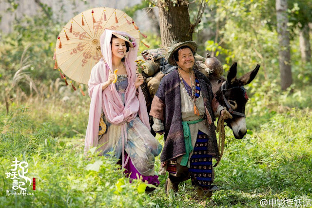 Monster Hunt Sandar Ng Eric Tsang