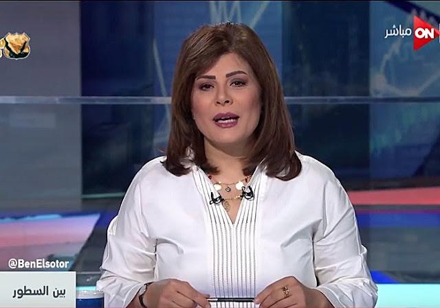 برنامج بين السطور 11/2/2018 أمانى الخياط بين السطور 11/2