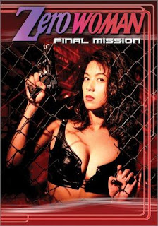 Zero Woman: Final Mission (1995) SUB ENG