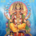 श्री गणपती अथर्वशीर्ष  - Shri Ganapati Atharvshirsh