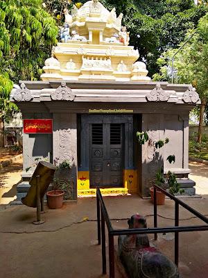 Sri Kosaleswara Swamy Temple