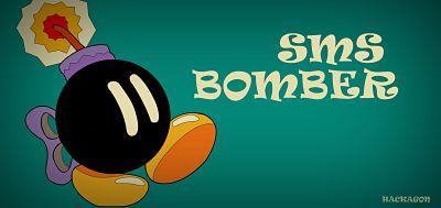 SMS-Bomber-2017
