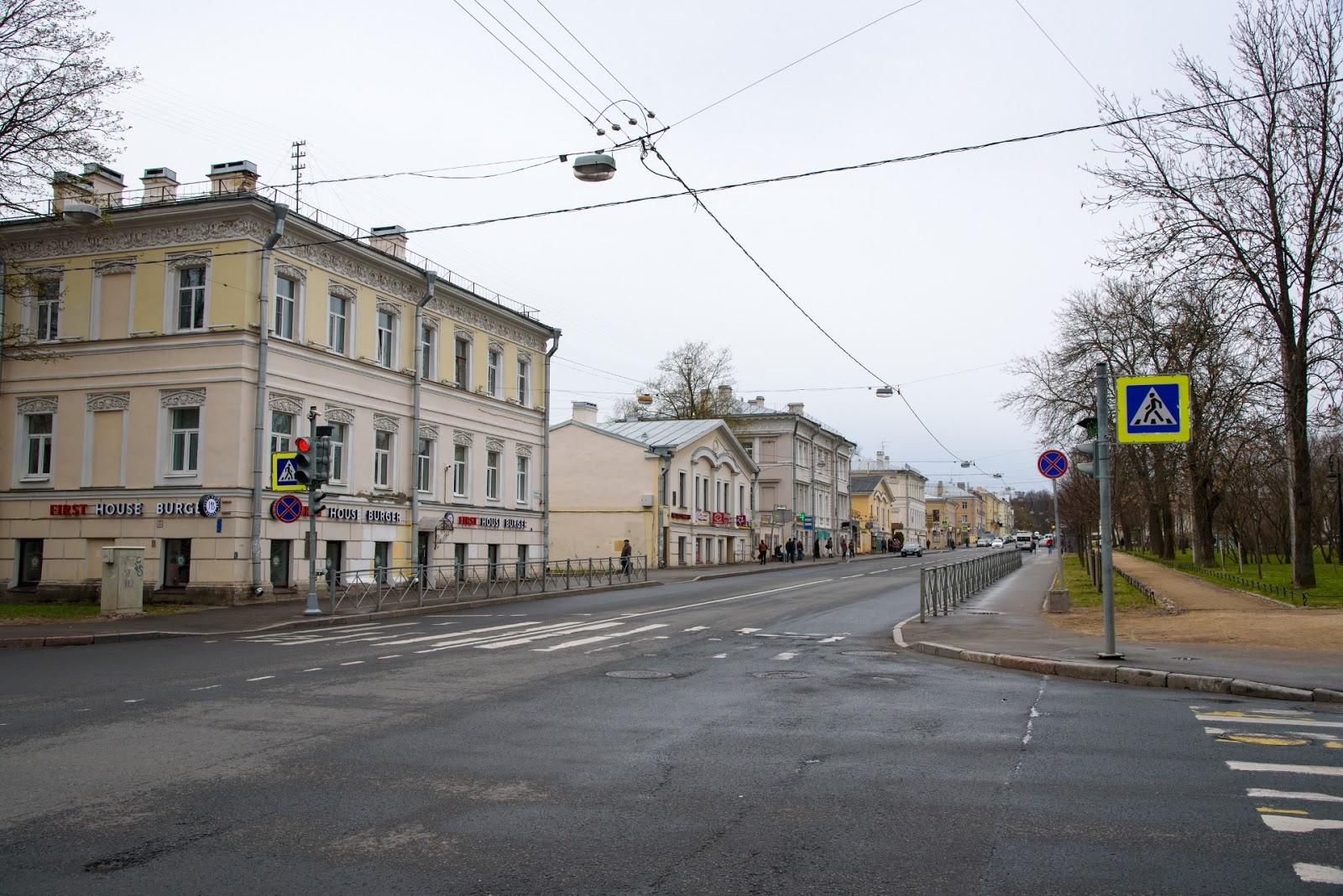Центр города Пушкина