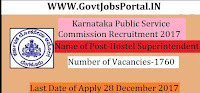 Karnataka Public Service Commission Recruitment 2017–1760 Ashrama School Teachers, Hostel Superintendent