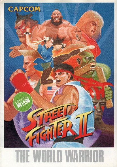 Va de Retro 7x05: Street Fighter II The World Warrior