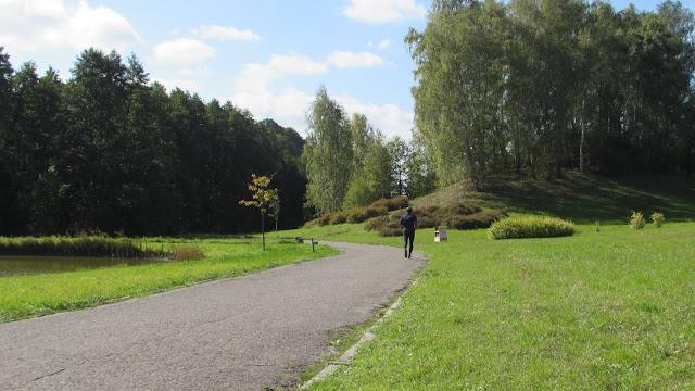 park Bydgoszcz