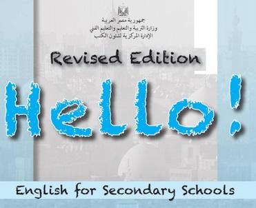 كتاب اللغة الانجليزية workbook للصف الثانى الثانوى ترم أول 2019
