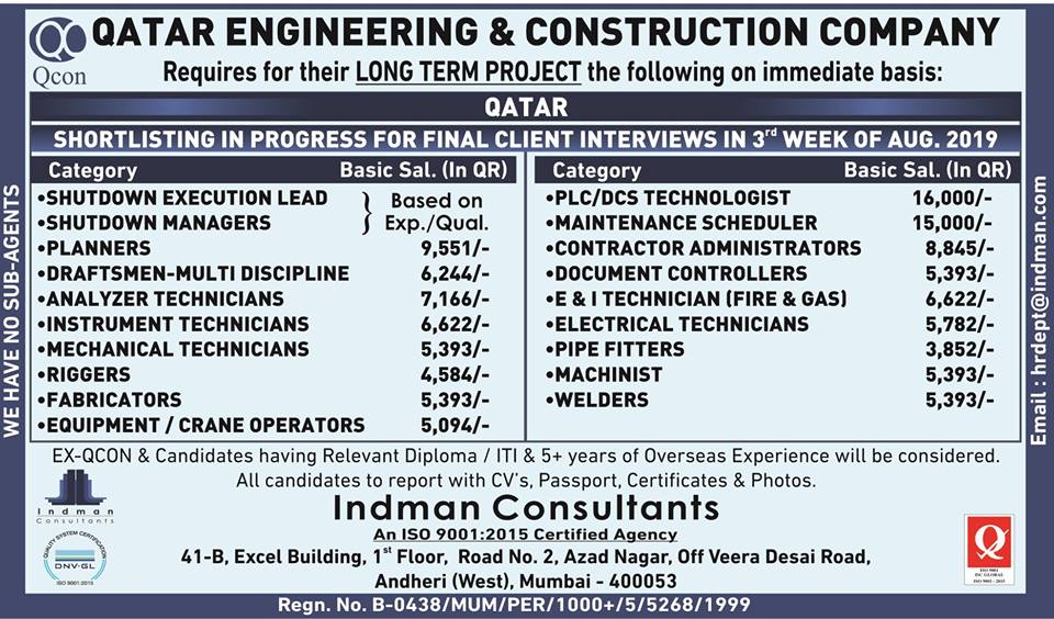 Qatar Engineering & Construction company