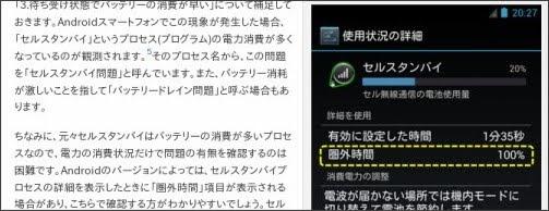 http://techlog.iij.ad.jp/archives/487